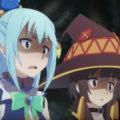 この素晴らしいアニメに祝福を!