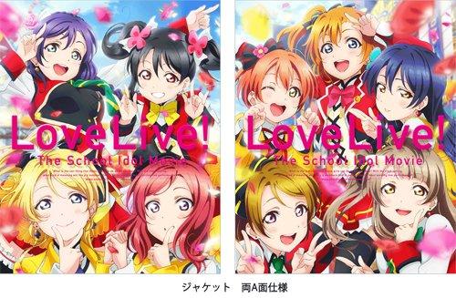 【生レポ!】μ's Final LoveLive!~μ'sic Forever♪♪♪♪♪♪♪♪♪~1日目に行ってきました
