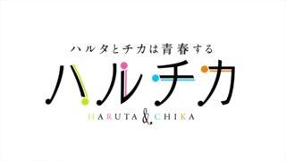 設立15周年記念の『P.A.WORKS』が放つアニメの魅力とは?
