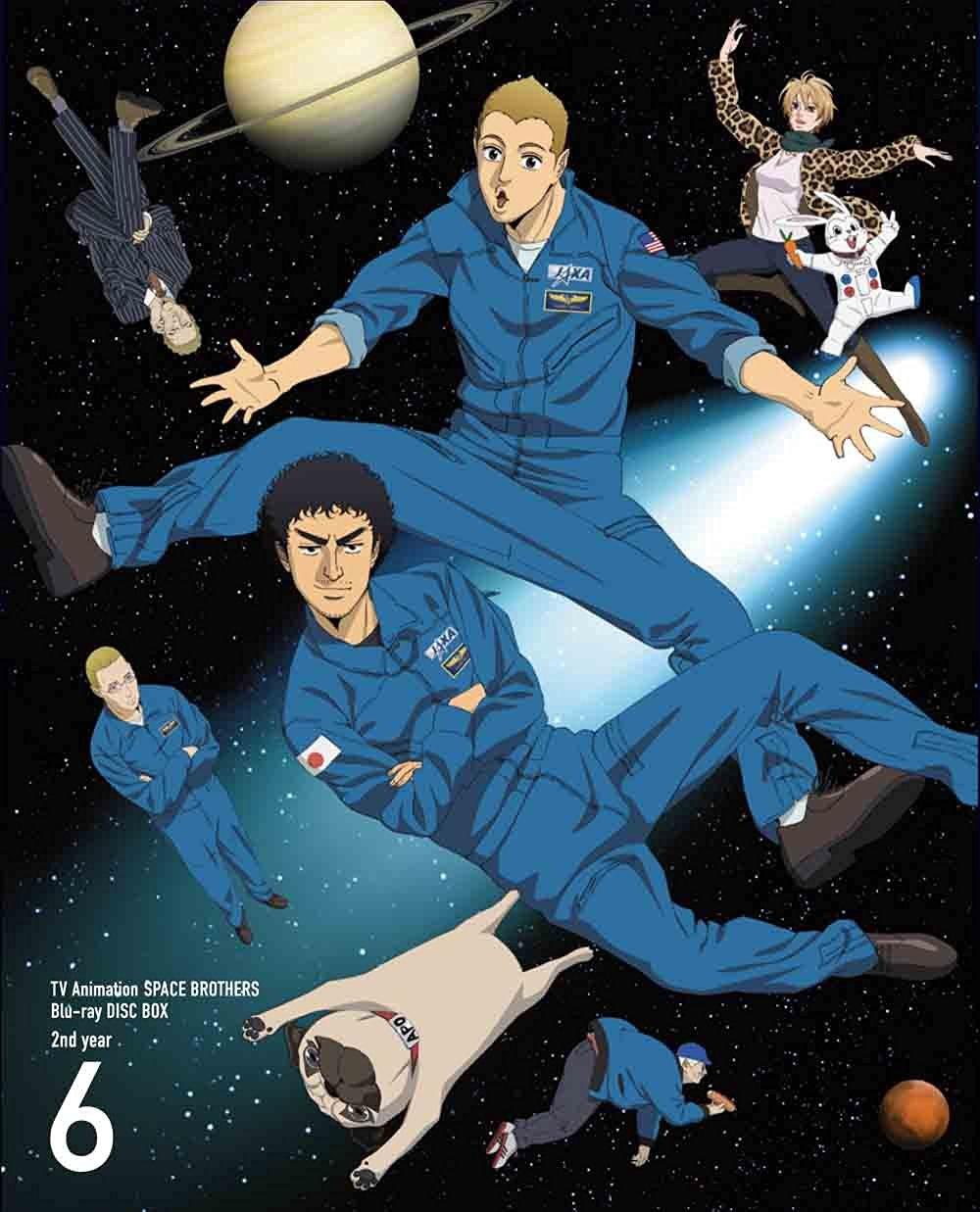 宇宙兄弟 は夢を追いかけるすべての人に観てほしいアニメ