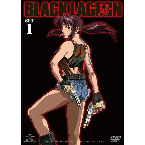 blacklagoon