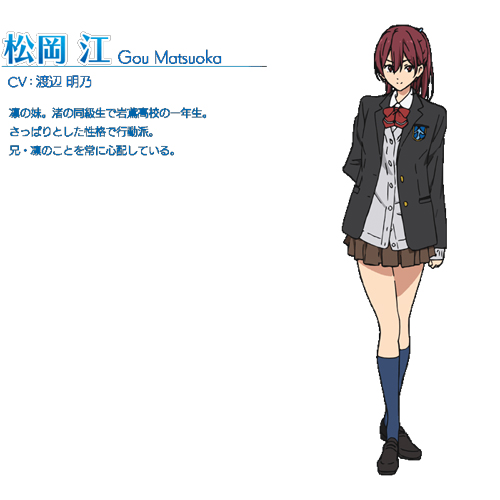 free-dtl-character-gou