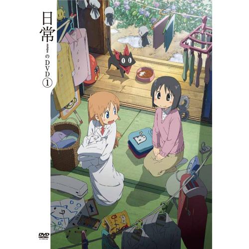 アニメ「 日常 」は、何も考えずに見ることができる日常系アニメの秀作!