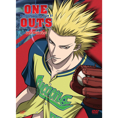 oneouts