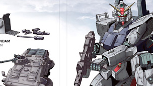 『機動戦士ガンダム 第08MS小隊』ガンダム版「ロミオとジュリエット」