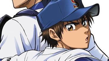 『ダイヤのA』王道と非王道展開の混在する野球アニメの魅力