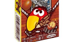 「進撃の巨人」とコラボした「チョコボール」が発売!