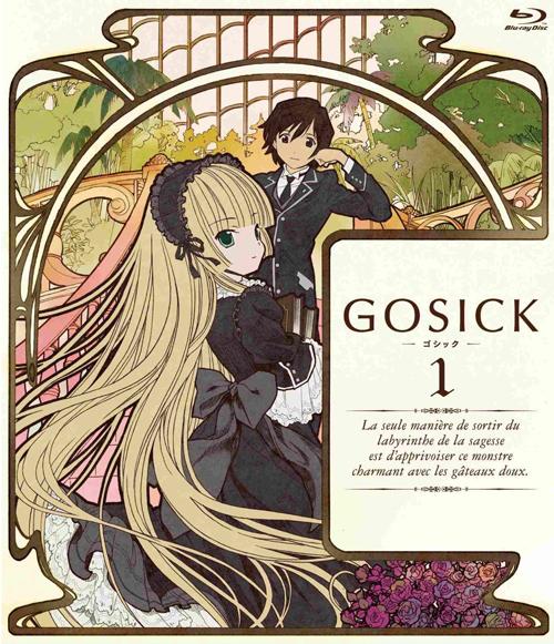 『GOSICK』甘いお菓子とビターな謎を楽しめるミステリーアニメ