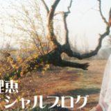 kugimiya-i