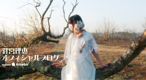 釘宮理恵-オフィシャルブログより