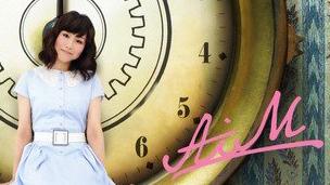 デジモンと共に15年―歌手「 前田愛・AiM 」