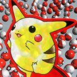 pokemonmastre-i