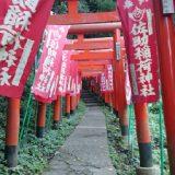 16佐助稲荷神社
