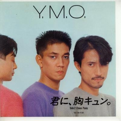アニソンカバー80 YMO