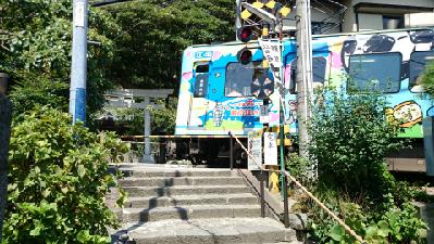 13御霊神社&江ノ電
