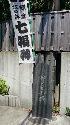 10御霊小路