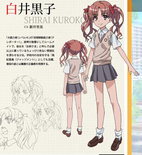 kuroko-shirai