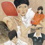 pingpong-i2