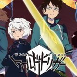 worldtrigger-i