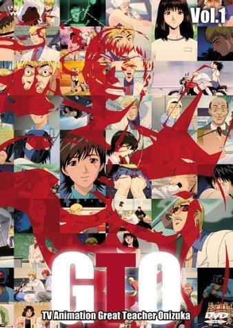 『GTO』OP1&2スタイリッシュでハイセンスな映像感覚!