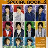 kiramune_book