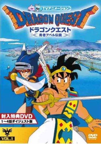 国民的RPGのドラクエをアニメでも楽しむ。