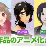 animeka_150212
