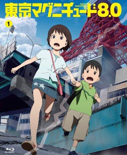 『東京マグニチュード8.0』家族で見たい災害に向き合う切な系アニメ