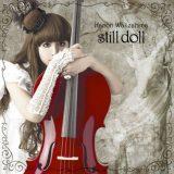 stilldoll