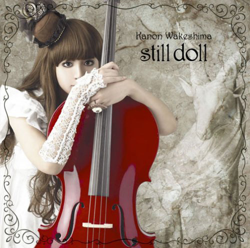 stilldoll