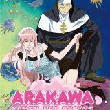 arakawa-sawasiro