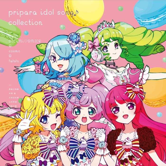 『プリパラ』4月から新シリーズ開始!大人も楽しめる女児向けアニメ