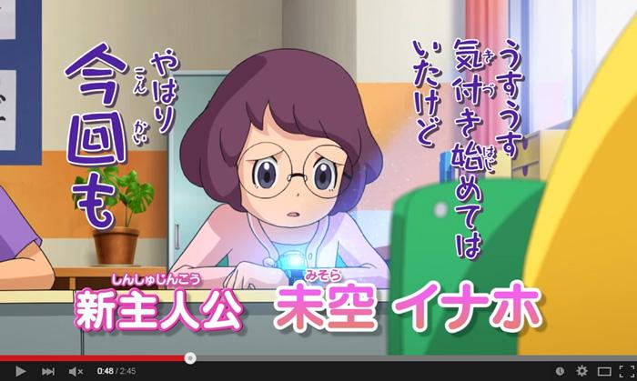 TVアニメ『妖怪ウォッチ』、セカンドシーズンに突入!