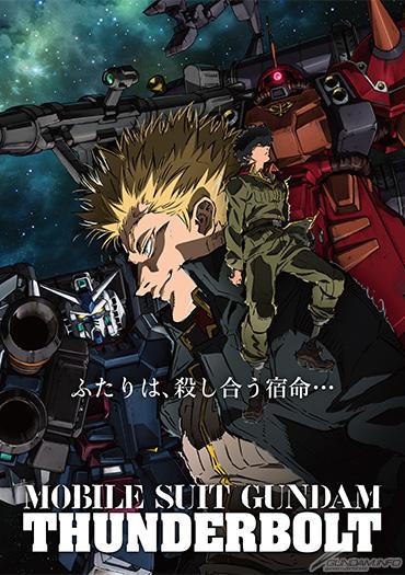 やっぱり大人のアニメはコレ!『 機動戦士ガンダム・サンダーボルト 』の魅力