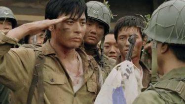 朝鮮戦争をテーマにした戦争映画「 ブラザーフッド 」は、高いポテンシャルを体感できる戦争映画