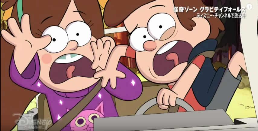 大人も子供も楽しめる!ディズニー・アニメ「 怪奇ゾーン グラビティフォールズ 」