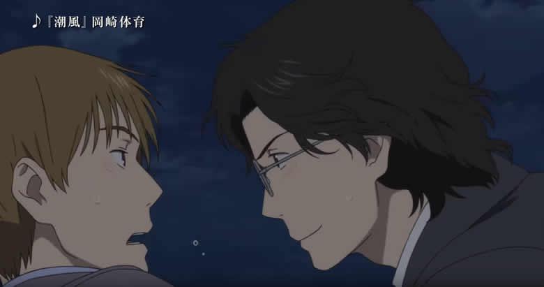 舟を編む 第3話「恋」 【感想レビュー】