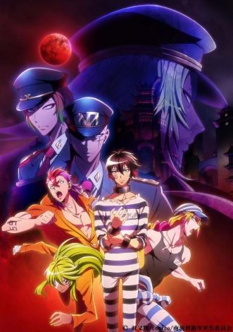 アニメ『ナンバカ』第2期が2017年1月より配信決定