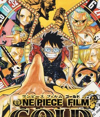 ONEPIECE FILM GOLD ワンピース