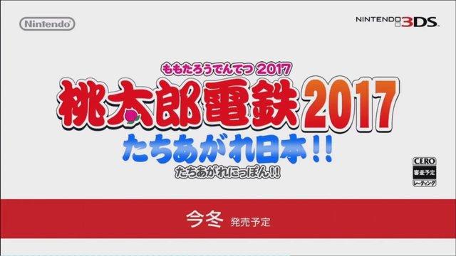 アニメファンにも衝撃!桃太郎電鉄 最新作で金太郎や浦島太郎のデザインが変化!!
