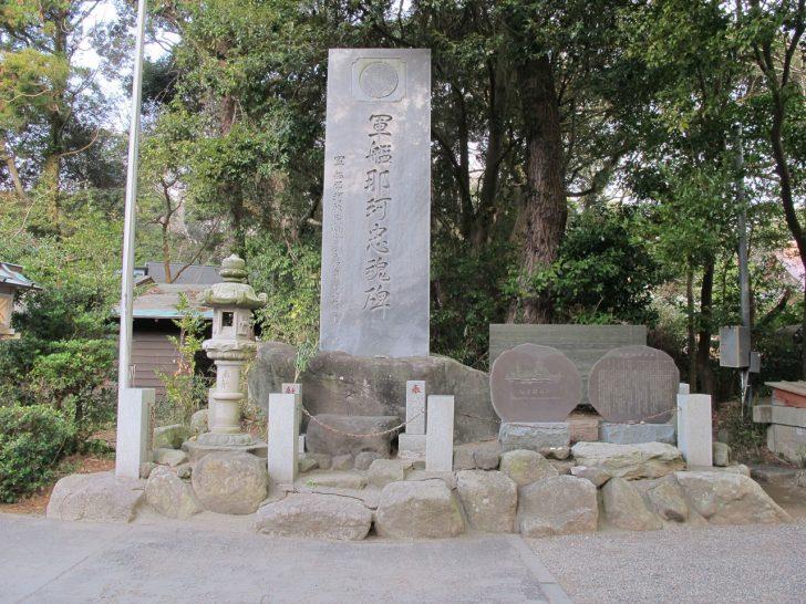 ガルパンの聖地大洗が、艦これの聖地にもなっている理由は、磯前神社と那珂にあった!
