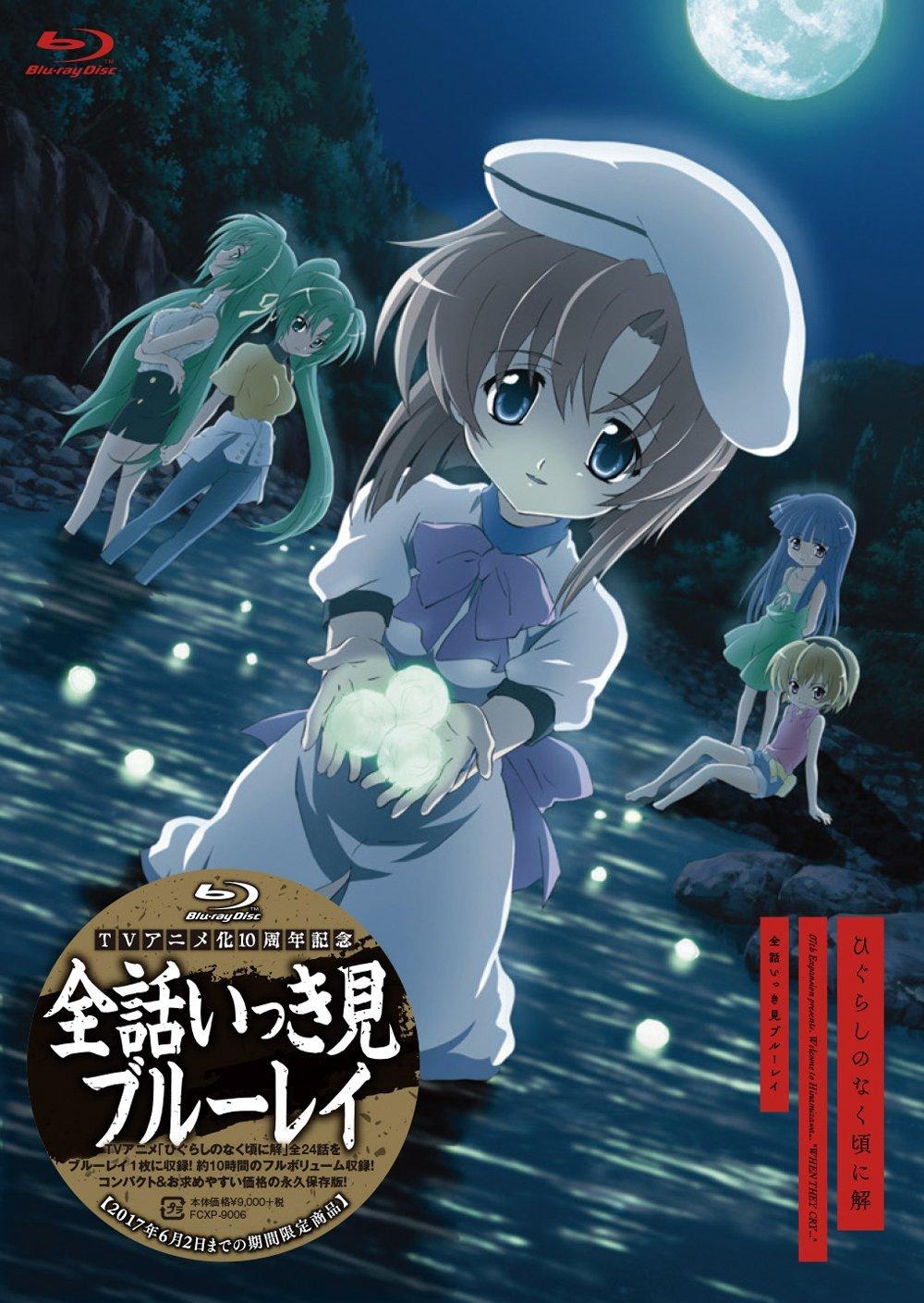 竜騎士07さん「ひぐらし」「うみねこ」に続く「なく頃に」シリーズ制作が決定