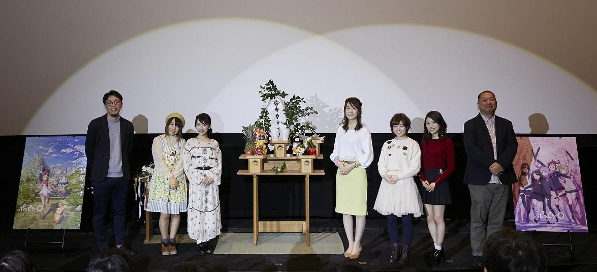 『 ポッピンQ 』開運祈願イベントのオフィシャルレポート