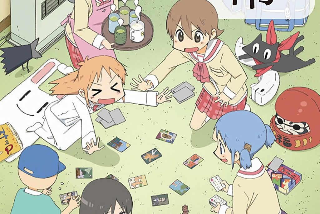 「 日常 」という非日常とんでもアニメがとても面白い