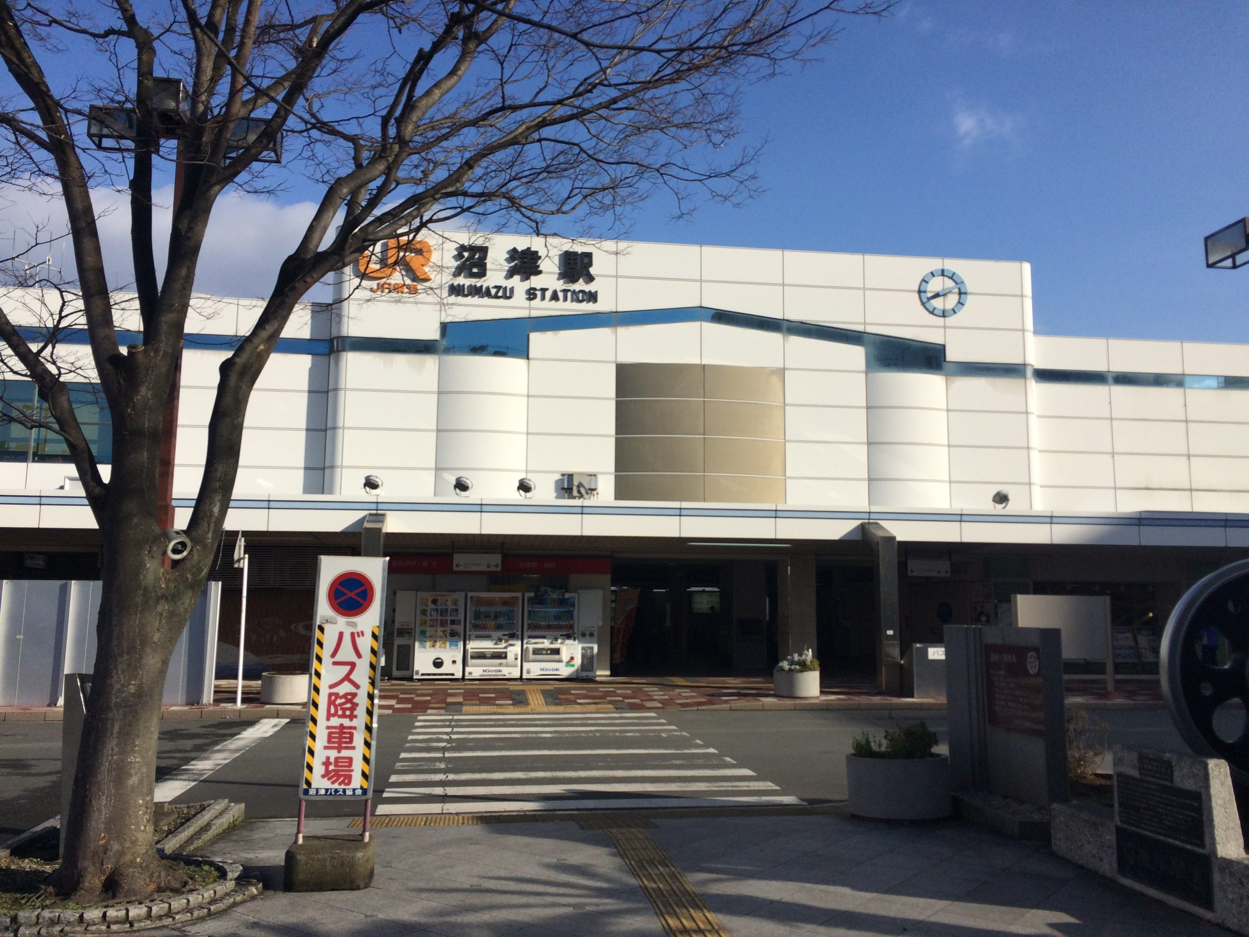 【『ラブライブ!サンシャイン!!』Aqours Next Step! Project特別企画】Message from Numazu 〈最終章〉企画を終えてー『サンシャイン!!』って何だろう。