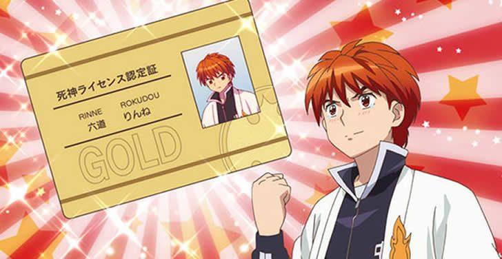境界のRINNE 第3シリーズ 第1話「ゴールドライセンス」【感想レビュー】