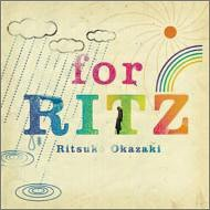 岡崎律子 for RITZ