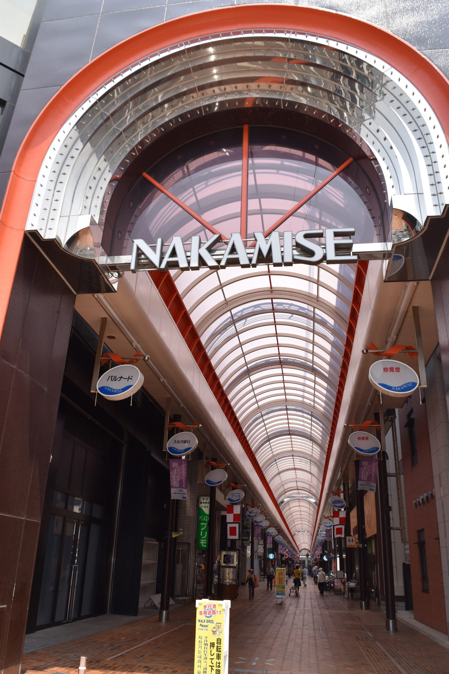 『ラブライブ!サンシャイン!!』の舞台、沼津市に行っております!レポート①日目(Message from Numazu 0.8)【レポート】