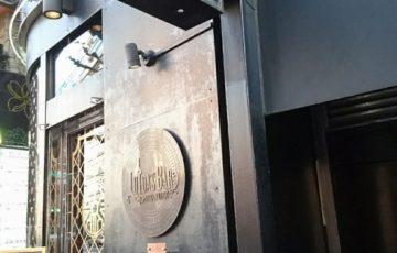 ルイーダの酒場