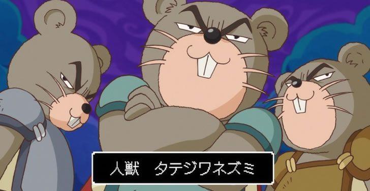 魔法陣グルグル 第2話「 踊れ!キタの町! 」【感想レビュー】